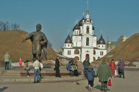 Dmitrow Kreml Kathedrale