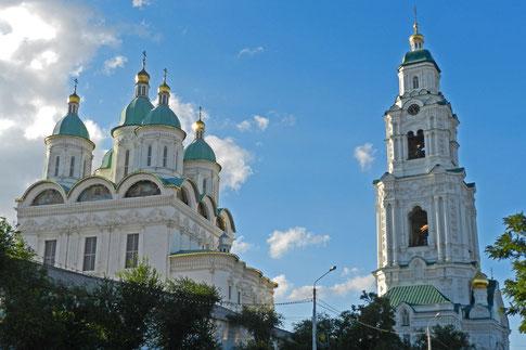 Kreml Astrachan Mariä-Himmelfahrts-Kathedrale