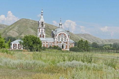 Andrejewka Orenburg Kloster Андреевка Оренбургская область