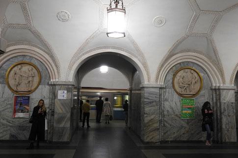 Moskauer Metro - Station Park Kultury