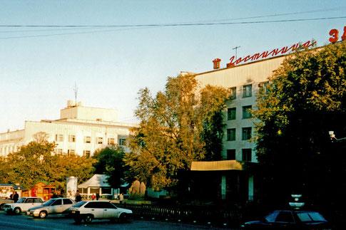 Elista 2003 Hotel Kalmückien