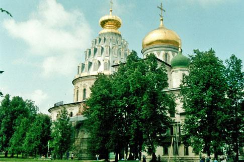 Neu-Jerusalem Kloster Istra Russland