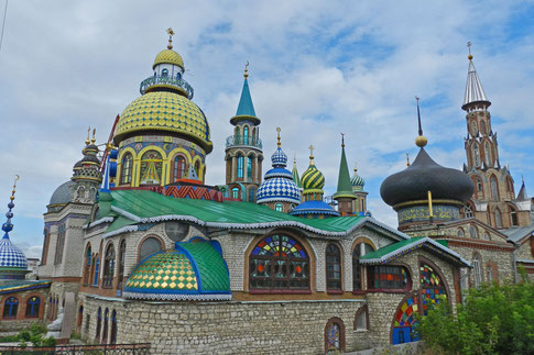 Tempel aller Religionen Kathedrale Kasan