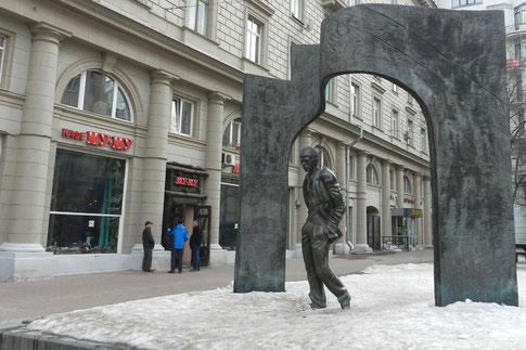 Denkmal für Bulat Okudschawa in Moskau