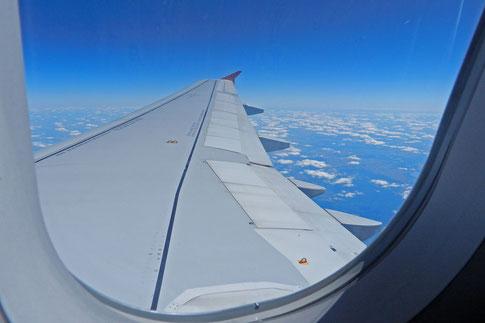 На борту рейса авикомпании Аэрофлот