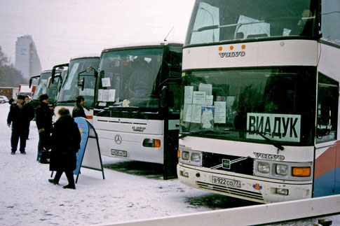 Busse Moskau Deutschland Leninski Prospekt