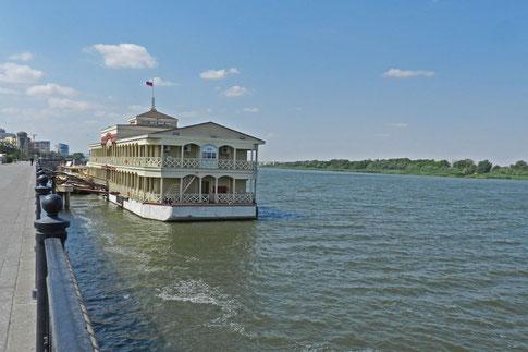 Wolga Astrachan