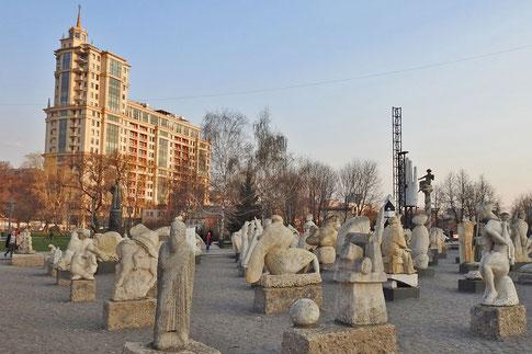Denkmäler und Skulpturen im Moskauer Park Museon