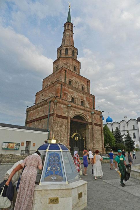 Sjujumbike Turm Kasan Kreml