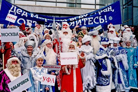 Russische Weihnachtsmänner