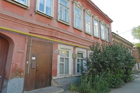 Wohnhaus von Juri Gagarin in Orenburg