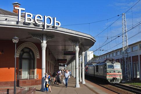 Bahnhof Twer in Russland