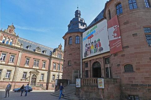 Пфальцский исторический музей Шпайер