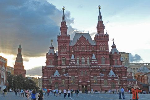 Historisches Museum Moskau Roter Platz