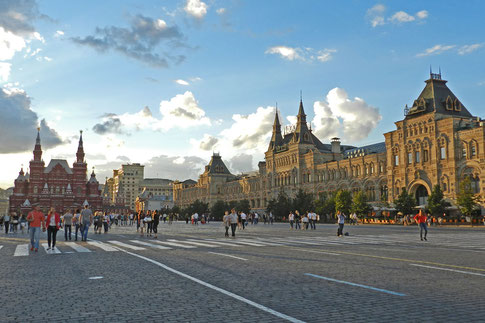 Roter Platz in Moskau GUM