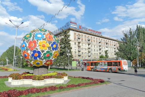 """""""Platz der gefallenen Kämpfer"""" Wolgograd Russland"""
