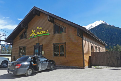 Café Restaurant Chischina Archys кафе Хижина Архыз