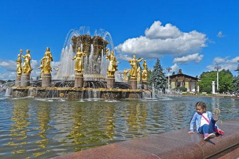 Brunnen Völkerfreundschaft WDNCh Moskau