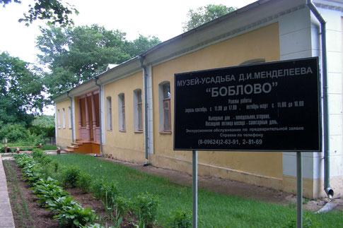 Mendelejew-Museum in Boblowo nordwestlich von Moskau