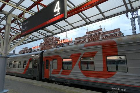 Bahnhof Kasan-1 вокзал Казань-1