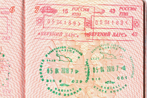 Werchni Lars - Dariali Reisepass Stempel Russland Georgien