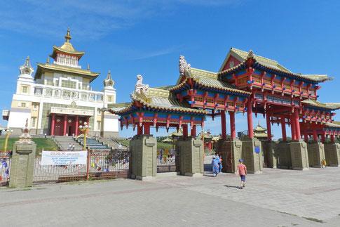 Elista Tempel Churul Goldene Heimstätte Buddha Shakyamuni