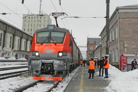 Zug Moskau Kislowodsk Liski Bahnhof