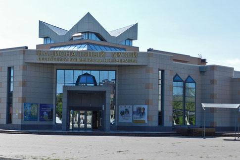 Kalmückisches Nationalmuseum in Elista