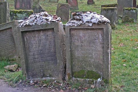 Вормс Святой песок еврейское кладбище Меир из Ротенбурга