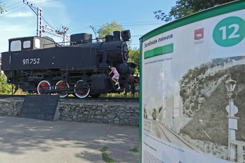 Lokomotive Perm Denkmal