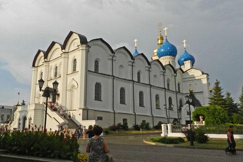 Verkündigungs-Kathedrale Kreml Kasan Tatarstan