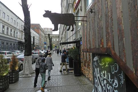 Cow Bar Корова in Rostow am Don