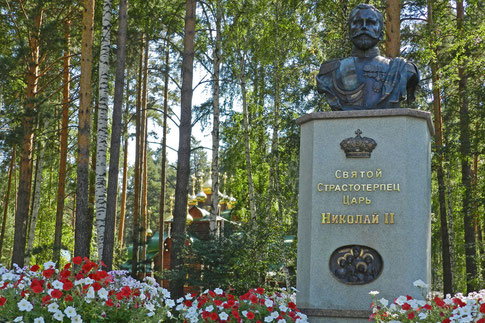 Ganina Jama Denkmal Nikolaus II.