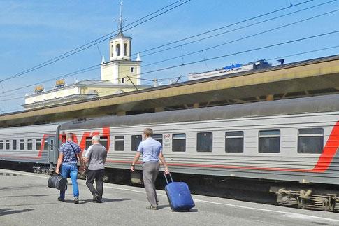 Bahnhof Jaroslawl Glawny Ярославль вокзал