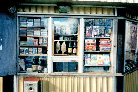 Kiosk in Wolgoda