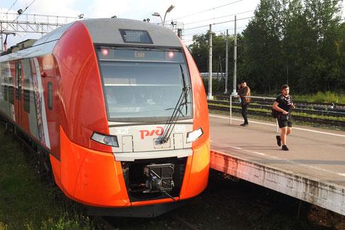 Lastotschka-Express Moskau-Klin