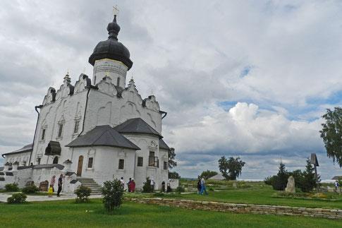 Swijaschsk Wolga Свияжск
