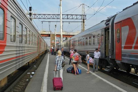 Bahnhof Rjasan RZD