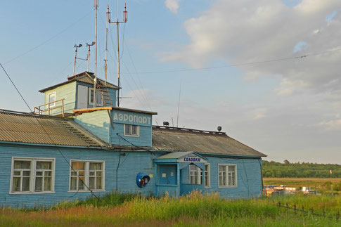 Flughafen auf den Solowezki-Inseln  Аэропорт Соловецкий