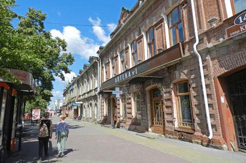 Tscheljabinsk Fußgängerzone