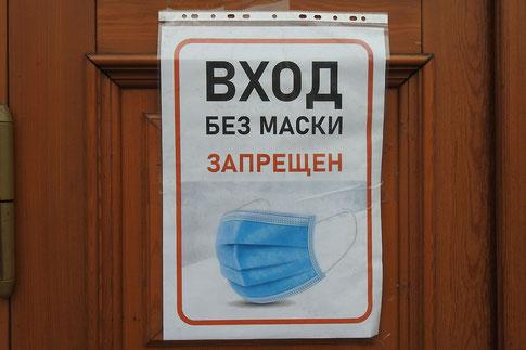 Kein Zutritt ohne Maske - gilt in Russland nur in der Theorie