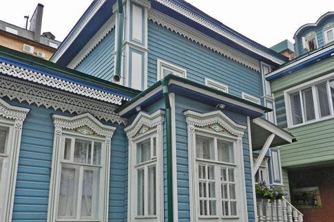 Hotel Kauschtschi Kasan Каушчи Казань
