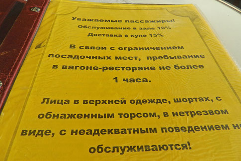 Benimmregeln Russland Speisewagen