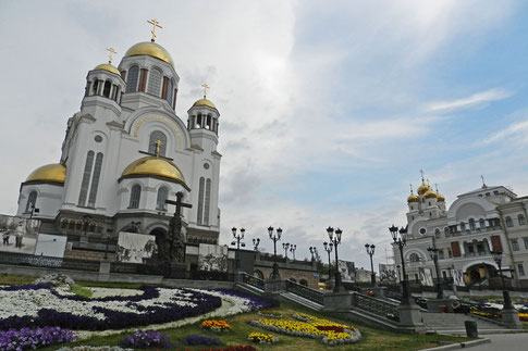 Kirche auf dem Blut Jekaterinburg