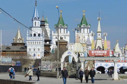 Kreml Ismailowo Flohmarkt Souvenirmarkt
