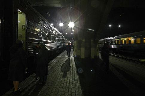 Hauptbahnhof Rostow Glawny