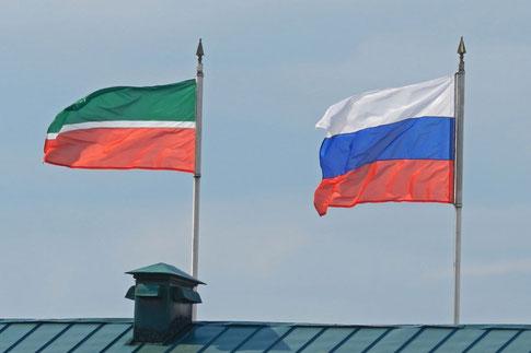 Flaggen Russland Tatarstan
