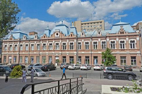 Zentrum Astrachan