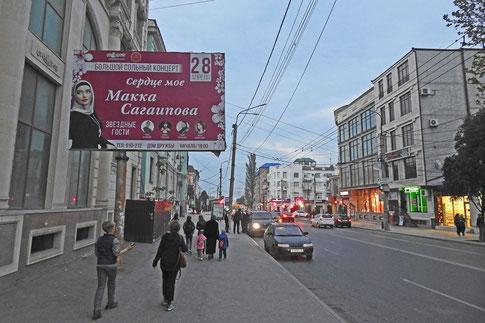 Uliza Dachadajewa in Machatschkala
