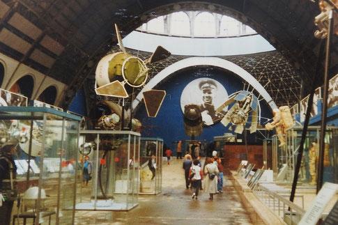 Weltraumausstellung an der WDNCh